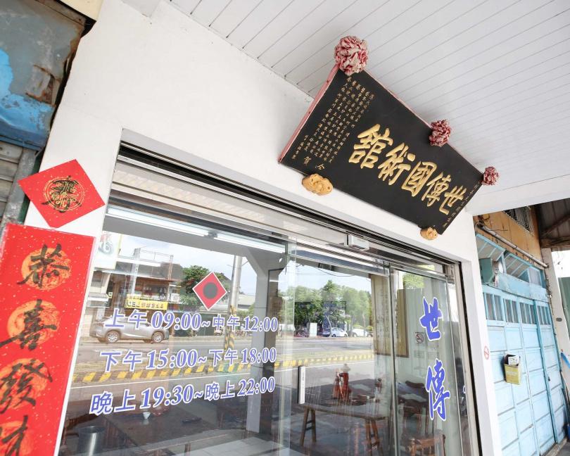 蔡阿嘎分享他人生第一間花錢買下的房子,不在台北,而是嘉義的老家。(圖/翻攝臉書)