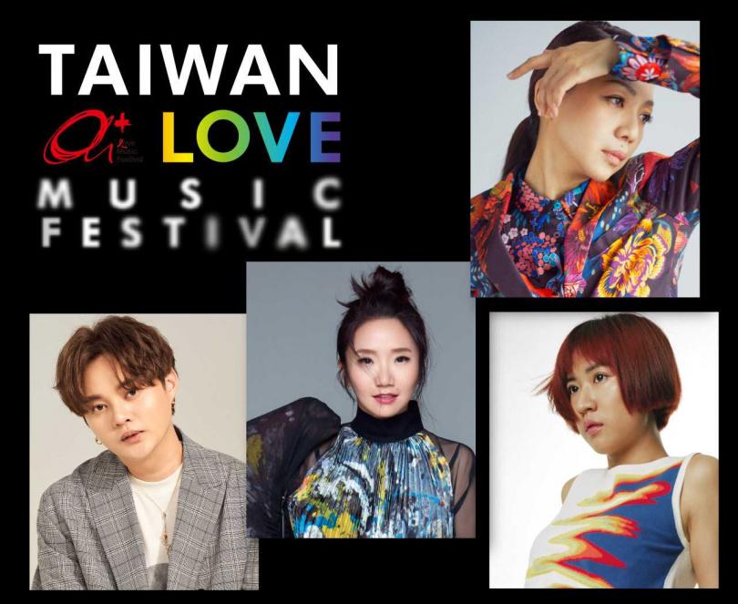 「第三屆愛之日常音樂節」7日加碼宣布陶晶瑩、萬芳、許富凱、9m88將以「彩蛋」嘉賓(圖/愛之日常音樂節提供)