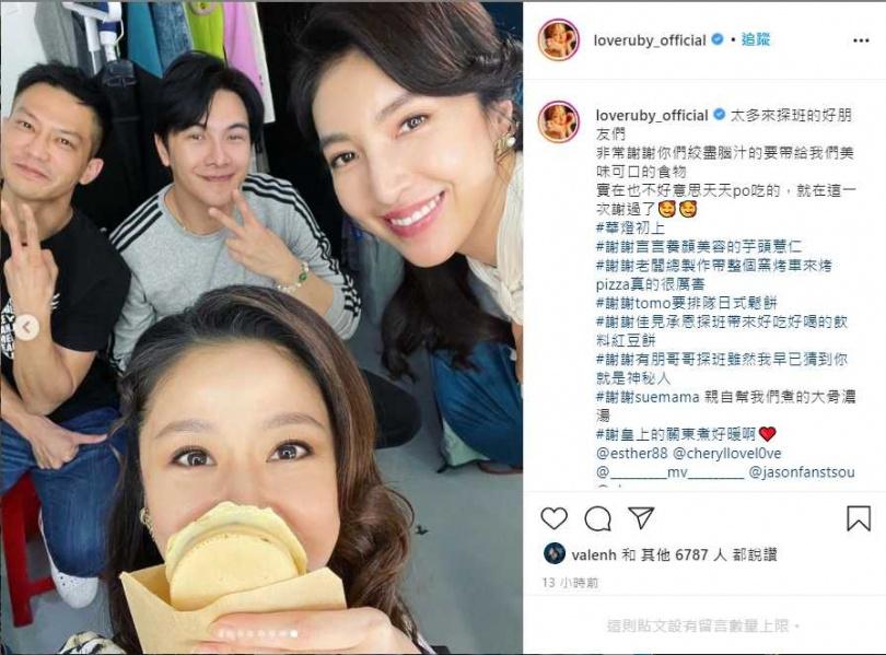 (圖/loveruby_official IG)