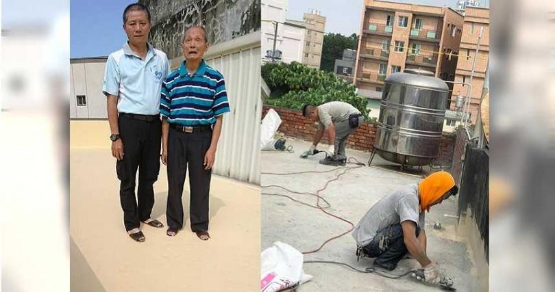 黃振郎與一群志同道合的朋友創立了慈善團體「高雄德播會」,協助清寒家庭修繕房屋。(圖/讀者提供)