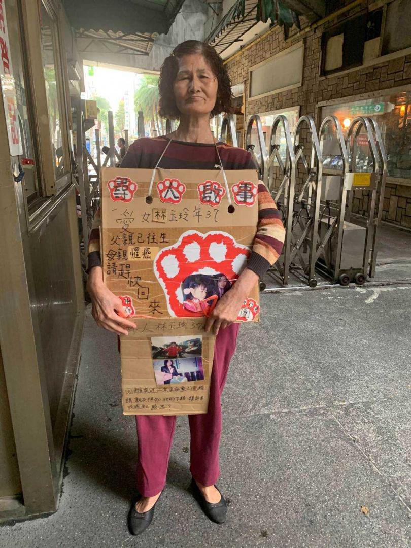 罹患大腸癌的王金蘭(中)為了尋找女兒,經常背著紙製看板到處找人。(圖/台中行善團提供/中國時報林欣儀台中傳真)