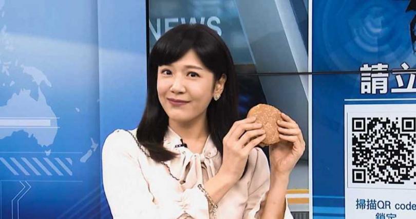 中天主播「漢堡姐姐」鄭亦真慘當小三 。(圖/中天新聞台提供)
