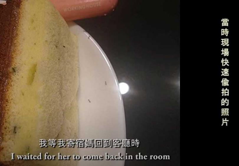 美國女孩崔璀璨(Tristan H.)曾來台當交換學生,但遇到寄宿媽媽逼她吃「螞蟻蛋糕」。(圖/翻攝YouTube)