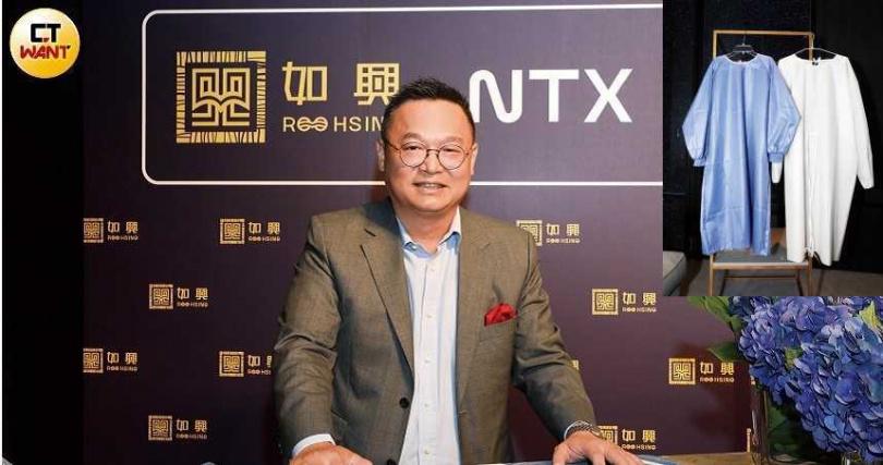如興董事長陳仕修2020年宣布與NTX集團跨界合作,引進新生產技術,切入無水染印技術生產牛仔褲。(攝影/王永泰)
