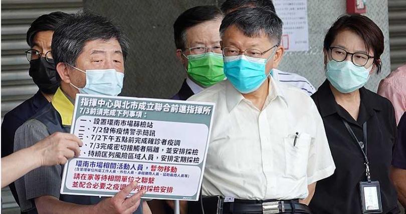 柯文哲7月7日接受趙少康專訪時,指自己「被騙去」環南綜合市場。(圖/報系資料照)