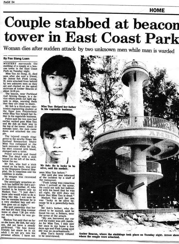 一對年輕男女來到黃塔談情說愛,沒想到下一秒竟被2名來歷不明的兇徒襲擊,其中一人還遇害。(圖/翻攝自新加坡海峽時報)