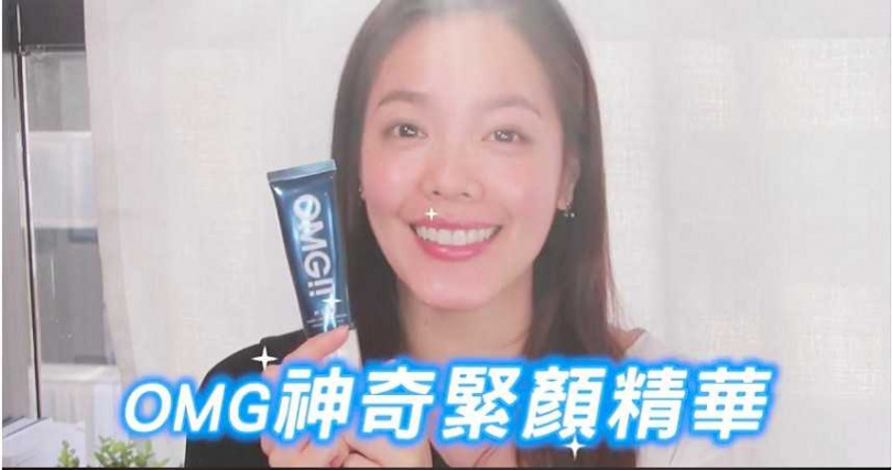 翊萱推薦產品的影片也引來網友留言。(圖/翻攝自Youtube、臉書)