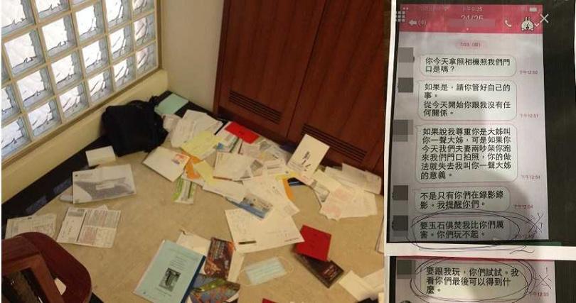 黃宥嘉曾在夫妻吵架時將丈夫公事包丟出門外,文件因而散落一度,陳姊拍下凌亂畫面,還遭黃宥嘉放話「要玉石俱焚我比你們厲害,你們玩不起」。(圖/讀者提供)