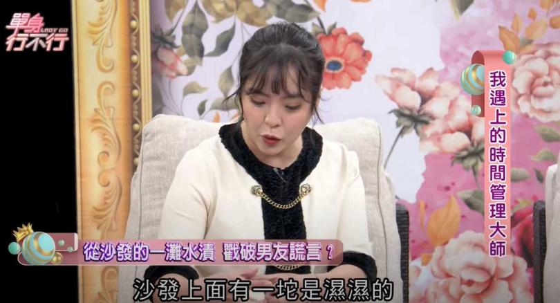女星陳伶宣分享遇到渣男的故事。(圖/翻攝自YouTube)