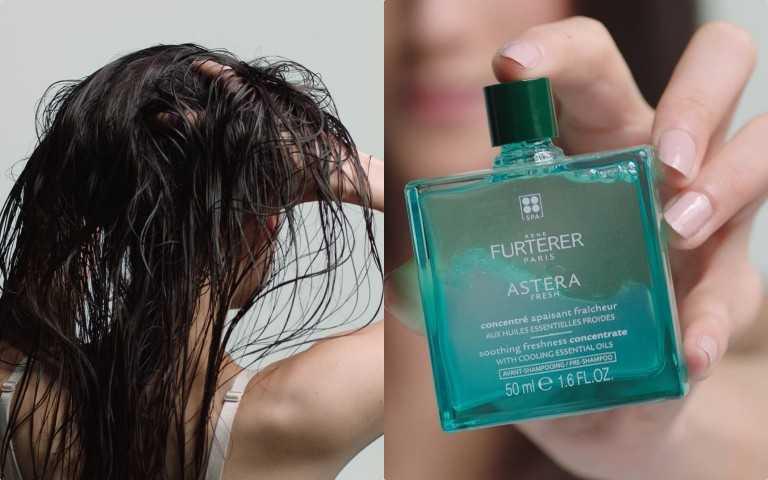 René Furterer  ASTERA紫苑草頭皮舒緩精油50ml/2,800元(圖/品牌提供)