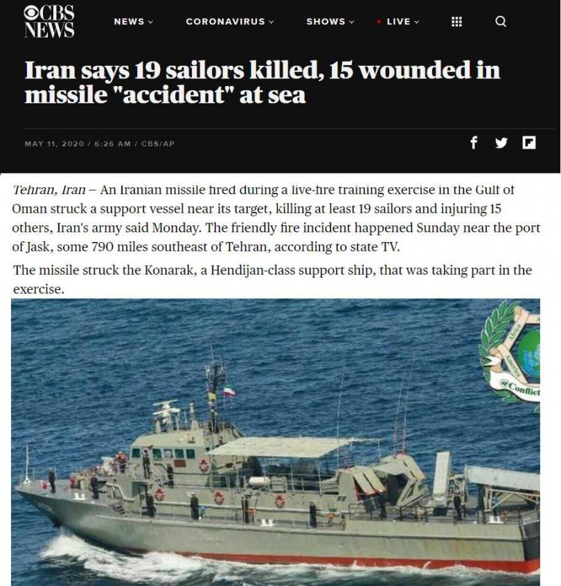 伊朗海軍飛彈誤中友艦,釀數十死傷。(圖/CBS News)