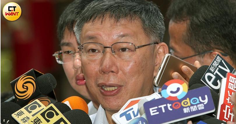 台北市長柯文哲典禮後接受媒體聯訪。(攝影/鄭任南)
