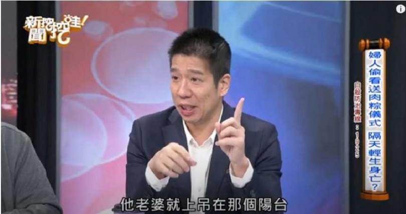 林裕豐說,「送肉粽」的過程中,生人必須迴避,以免中邪。(圖/翻攝自新聞挖挖哇YouTube)
