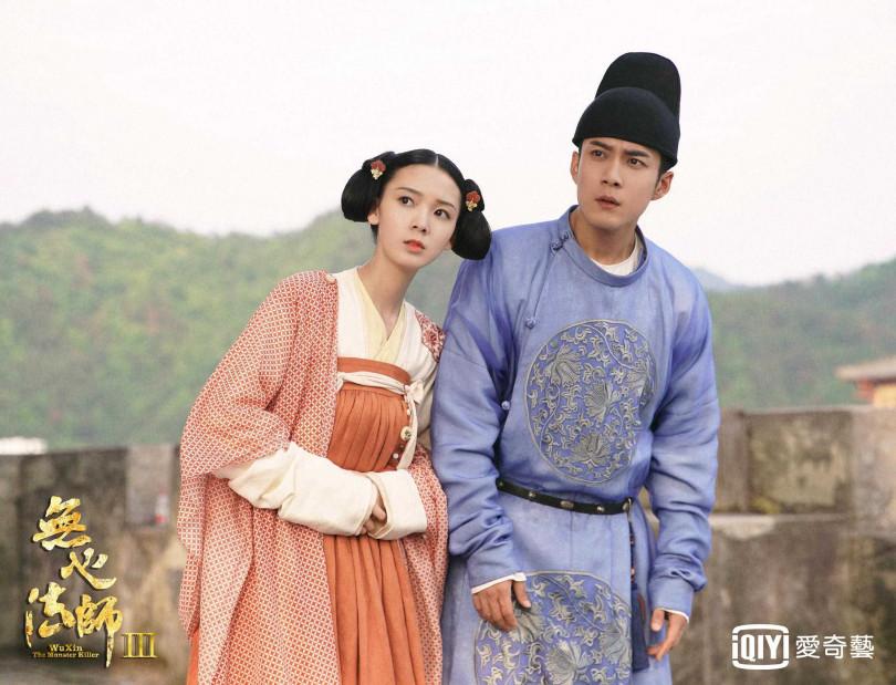 陸星韓東君、陳瑤在新戲中不停放閃。(圖/歐銻銻娛樂提供)