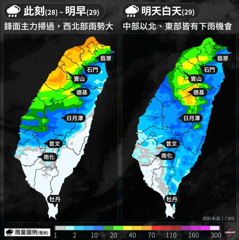 (圖/翻攝自臉書/台灣颱風論壇|天氣特急)