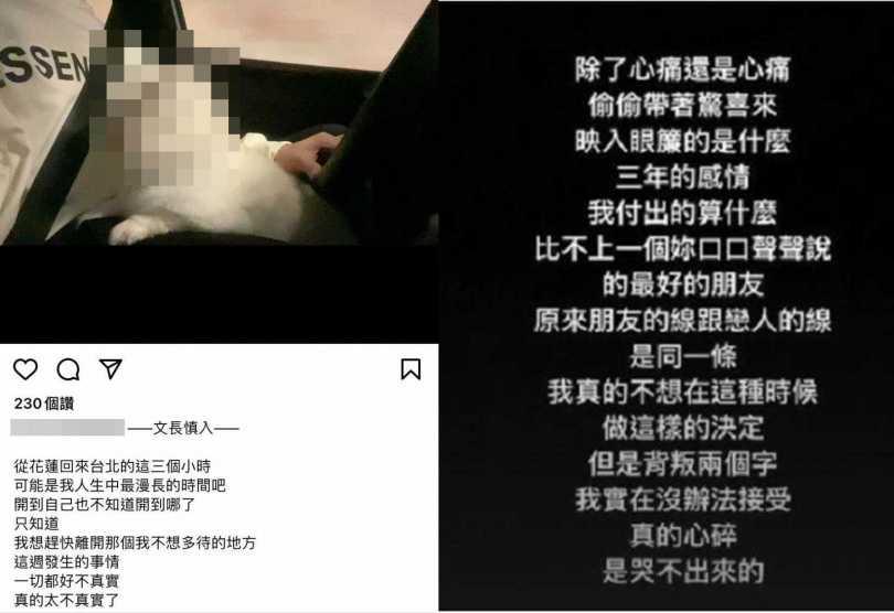 范子安日前自爆被女友背叛。(圖/翻攝自IG/fantzuan84814)