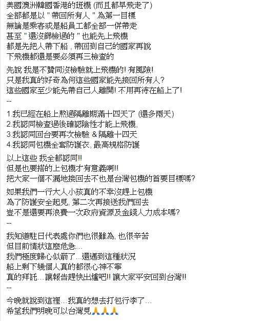 (圖/翻攝自陳日昇臉書)