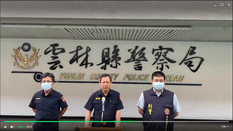 雲林縣警局副局長鄒貴智(中)今天開記者會,表示已將斗六警方局長符基強記2小過,警局長顏旺盛則是自請處分。(圖/翻攝自報系資料照)