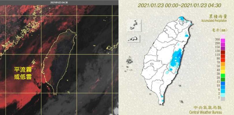 今(23日)晨4:30真實色雲圖顯示,東半部有零散低雲,西半部及台灣海峽有平流霧或低雲(左)。4:30累積雨量圖顯示,大台北、東半部及恆春半島有局部少量降雨,西半部亦有零星飄毛雨的現象。(右)。(圖/翻攝自「三立準氣象· 老大洩天機」專欄)