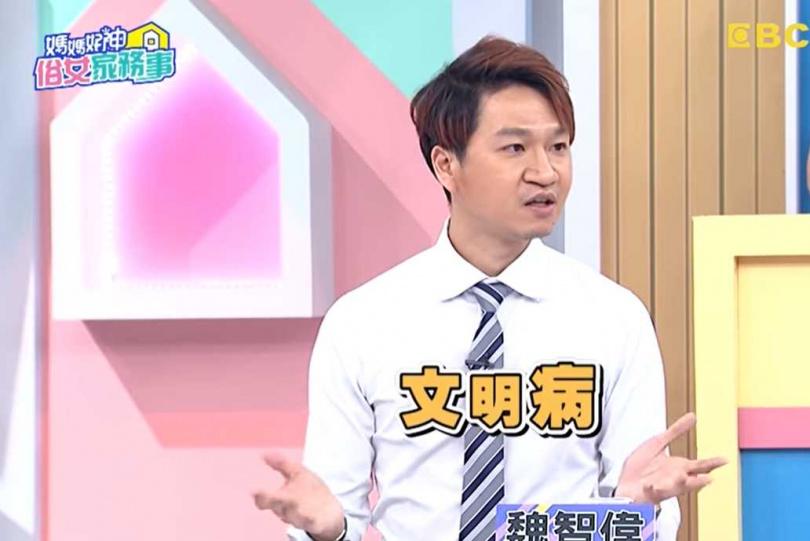 急診專科醫師魏智偉近日在節目中分享,急診最常見的疾病就屬文明病。(圖/YouTube)