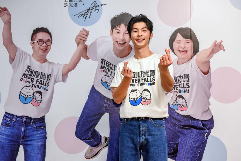 許光漢出席唐氏症公益活動,呼籲自10月14日至明年1月12日起一起「愛心不找零」。(圖/張祐銘攝)
