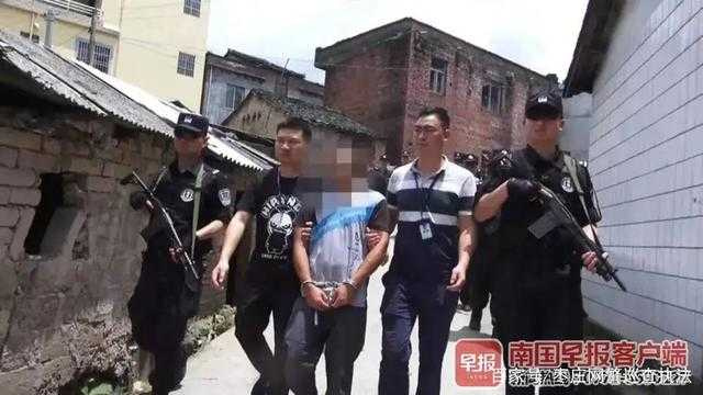 警方火速逮捕蔣男。(圖/百度)