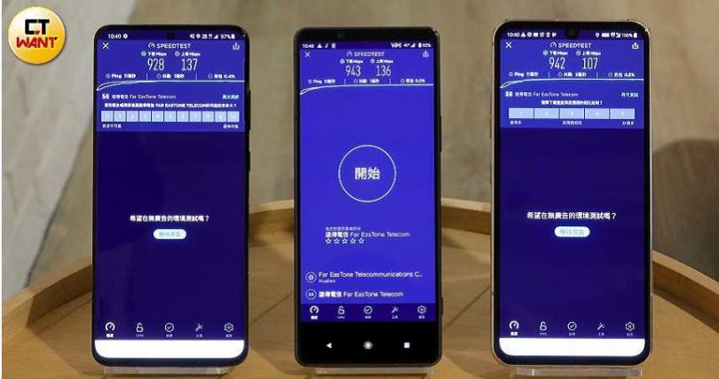 (獨享頻寬實測)三支手機瞬間下載速度都飆至900Mbps以上,其中又以Xperia 1 II(中)和V60 ThinQ(右)兩支速度較快。(圖/馬景平攝)