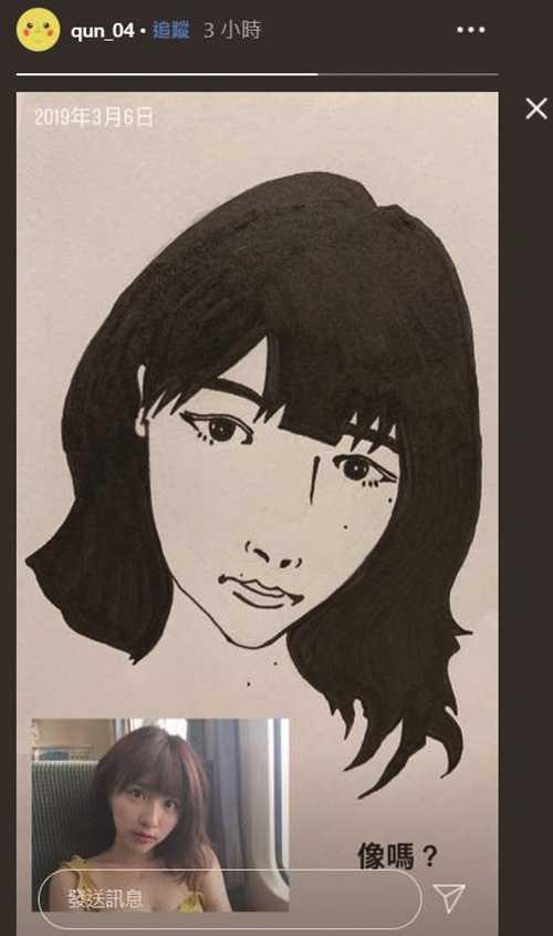 小鬼曾親筆畫下峮峮的肖像,還問她「美嗎」,峮峮當時甜蜜回覆:「很像,也很美。」如今看來令人鼻酸。(圖/翻攝自峮峮IG)