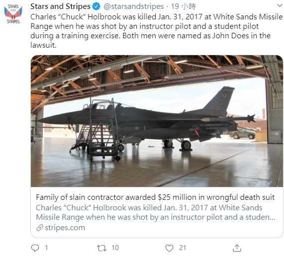 53歲男子在前往工作途中,竟成了美軍F-16戰鬥機的目標。(圖/翻攝自Stars and Stripes Twitter)