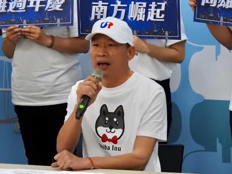總統參選人韓國瑜呼籲楊蕙如站出來轉做污點證人,拜託大家一起來找楊蕙如。(圖∕韓國瑜競選辦公室提供)