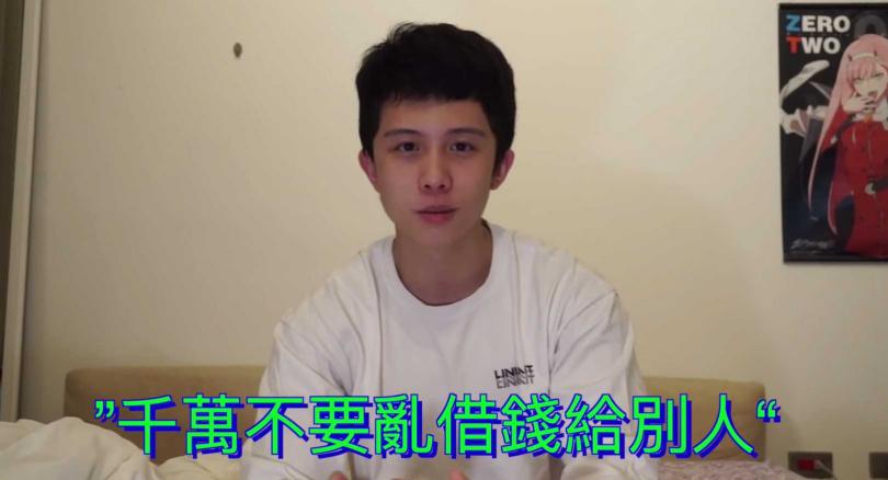 (圖/翻攝自YouTube/孫安佐頻道)