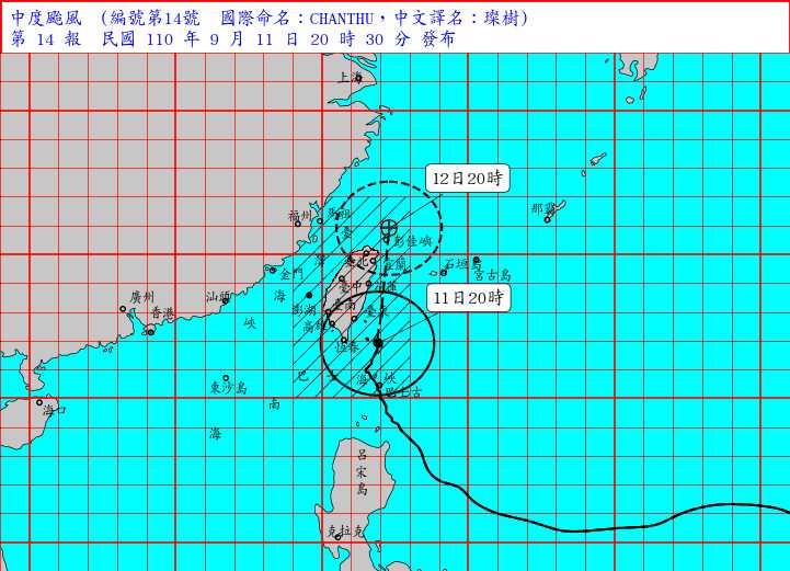 暴風圈逐漸進入台灣東南部及南部陸地。(圖/中央氣象局)