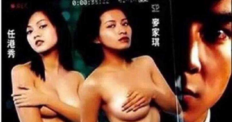 麥家琪進入演藝圈後還曾和吳彥祖拍過三級片。(圖/電影偷窺無罪)