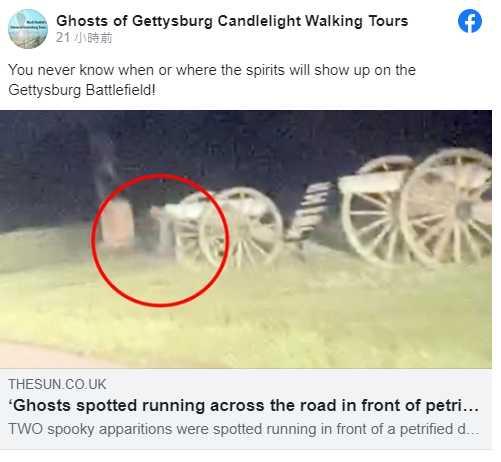 民眾前往蓋茨堡之役戰爭遺址,想藉此瞭解更多內戰時期歷史,卻遇上詭異狀況。(圖/Ghosts of Gettysburg Candlelight Walking Tours FB)
