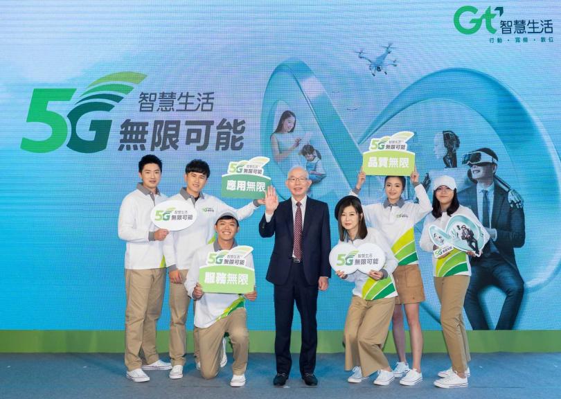 亞太電信5G服務正式啟動,同時發布全新5G服務的企業識別。(圖/亞太電信)