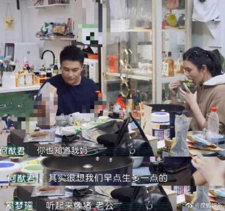 (圖/翻攝自微博/搜狐娛樂)