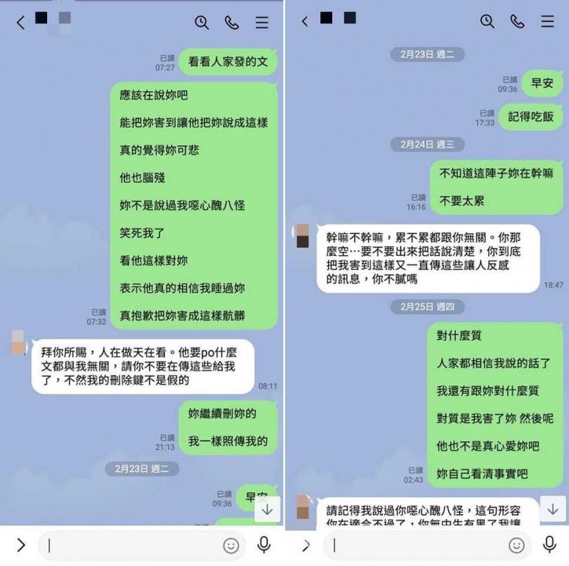 (合成圖/Bryant Huang臉書)