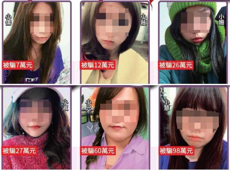 至少60名女性遭到楊博成詐騙,人財兩失下場淒涼。(圖/讀者提供)
