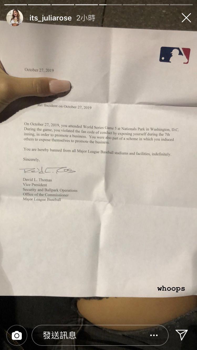 事後收到大聯盟的永Ban信。(圖/翻攝自Lauren Summer IG)