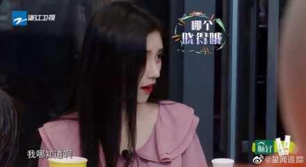 鞠婧禕被封「四千年一遇美女」,多年來成為網路話題。(圖/微博)