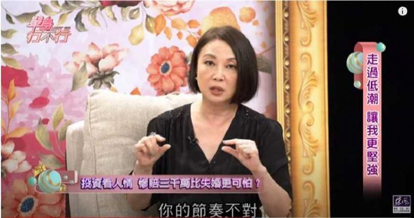 朱衛茵並呼籲大家不要輕忽心理疾病。(圖/YouTube)