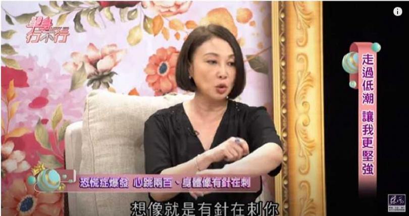 失婚又慘賠3千萬!李宗盛前妻「驚染怪病」。(圖/Youtube)