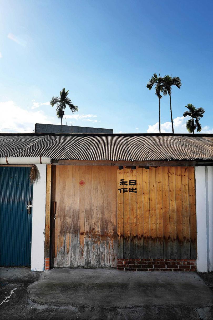 手作感十足的「日出禾作」,是稻米工作室,也是私宅咖啡吧。