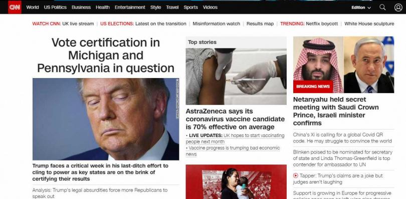 大豐媒體擬申請CNN上52頻道,讓民眾多接觸國際新聞。(圖/翻攝自CNN 網頁)