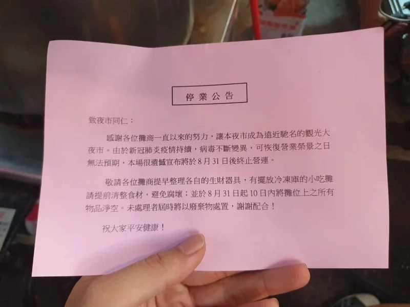 (圖/翻攝臉書爆廢公社)