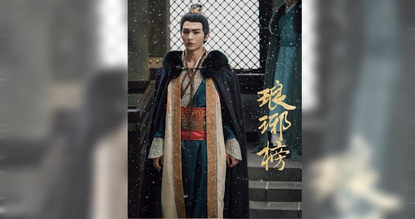 炎亞綸參與《演員請就位》扮琅《琅琊榜》的靖王。(圖/晴空鳥提供)