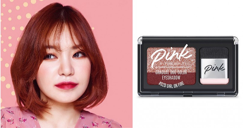 pink BY PURE BEAUTY漸層炫彩雙色眼影#02D淑女之夜。(圖/屈臣氏提供)