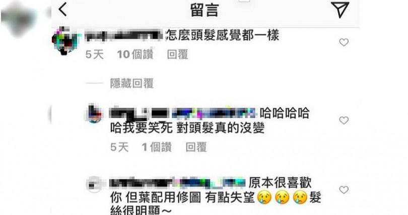 粉絲表達失望,但莊凌芸卻打哈哈帶過。(圖/翻攝自網路)