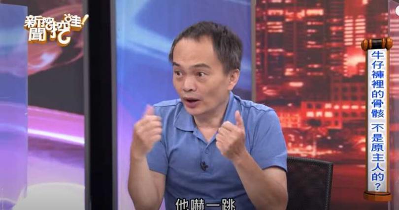 登山作家劉川裕分享千人洞離奇失蹤案。(圖/翻攝自《新聞挖挖哇》youtube)