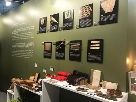 Ayoi阿優依原住民族文創館主題區融合九種材質傳遞原鄉生活智慧